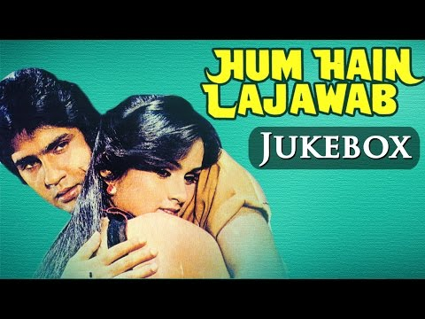 All Songs of Hum Hai Lajawab {HD}  Kumar Gaurav & Padmini Kolhapure  Evergreen Bollywoood Songs