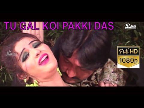 TU GAL KOI PAKKI DAS - DASHKRA - NASEEBO LAL - HI-TECH PAKISTANI FILM SONGS