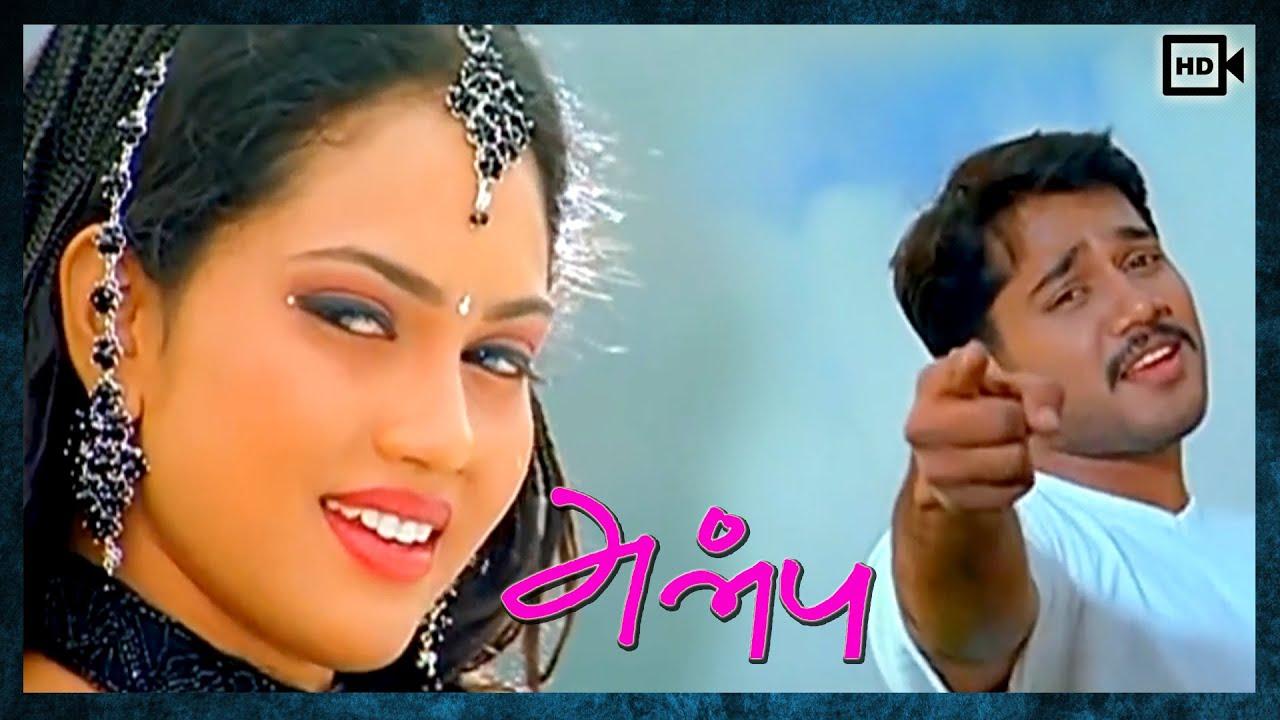 Vannam video song anbu   bala   deepu   vidyasagar.