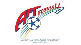 """""""Art-football"""" 27.05.2018 Italy - Argentina"""