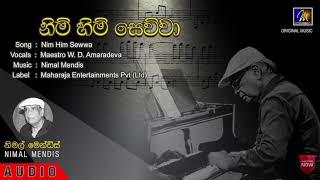 Nim Him Sewwa |  Pandit W. D. Amaradeva | Official Music Audio | MEntertainments