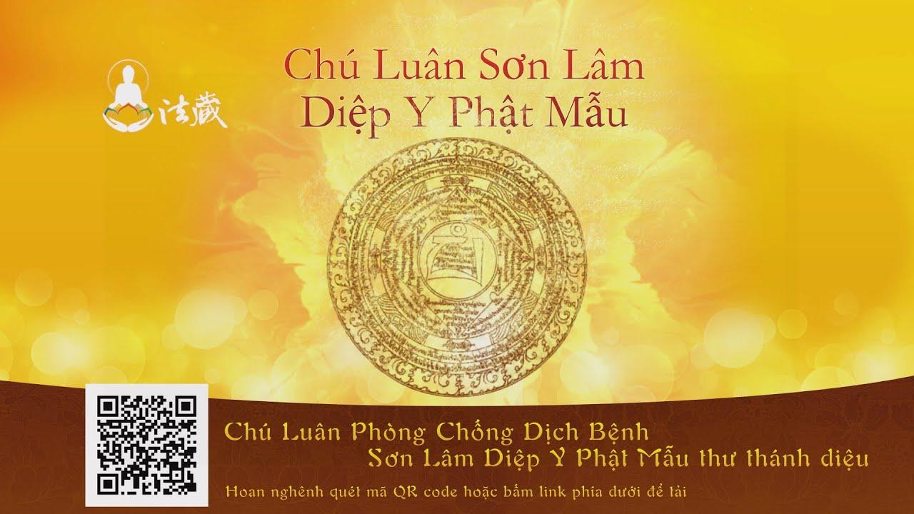 Chú luân Sơn Lâm Diệp Y Phật Mẫu, miễn phí download kết duyên cùng thập phương đại chúng.