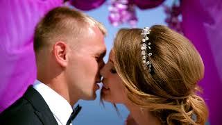 Красивая свадьба на море  для двоих, Елена и Ярослав.