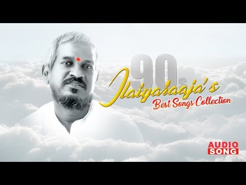 Ilayaraja 90's Songs Collection  Audio Jukebox  Ilayaraja Love Song Collection  Music Master
