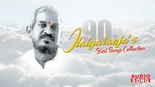 ilayaraja-90-s-songs-collection-jukebox-ilayaraja-love-song-collection-music-master