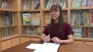 Publication Date: 2018-01-29 | Video Title: 順德聯誼總會李兆基中學學生專訪 - 研史心德