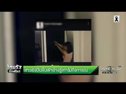 อัครราชันย์นักสื่อสารมวลชน - วันที่ 02 Jan 2017 Part 6/18