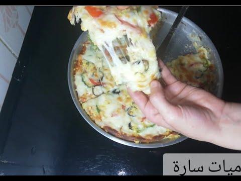 صورة  طريقة عمل البيتزا طريقة عمل بيتزا المحلات 🍕😋 وهتطلع معاكى هشه وطرية والجبنه كمان مطاطيه توووحفه جدا 👌👏❤️ طريقة عمل البيتزا من يوتيوب