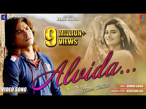 Alvida - Vikram Thakor | HD Video Song | New Latest Gujarati Song