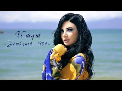 Maga - Khandum Em