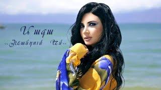 Maga - KHANDUM EM mp3