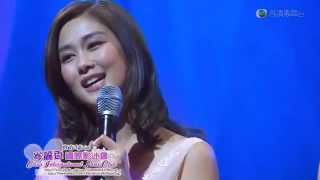 Song: Proud of You, by Eliza Sam and Grace Chan