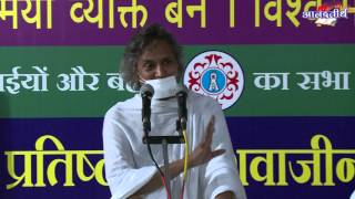 Anand Gatha_Vardhaman Prathisthan_24.07.14_3   Anand Tirth   Upadhyay Pravin Rushi