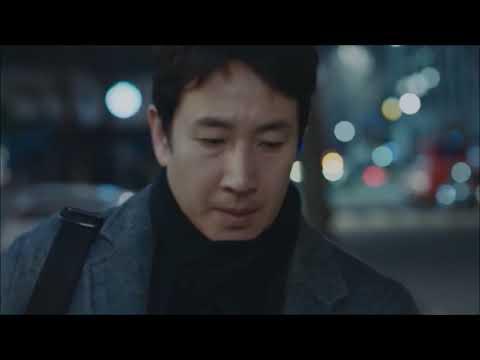 [FMV] 나의 아저씨 (My Mister) Ending Scene (song by IU)