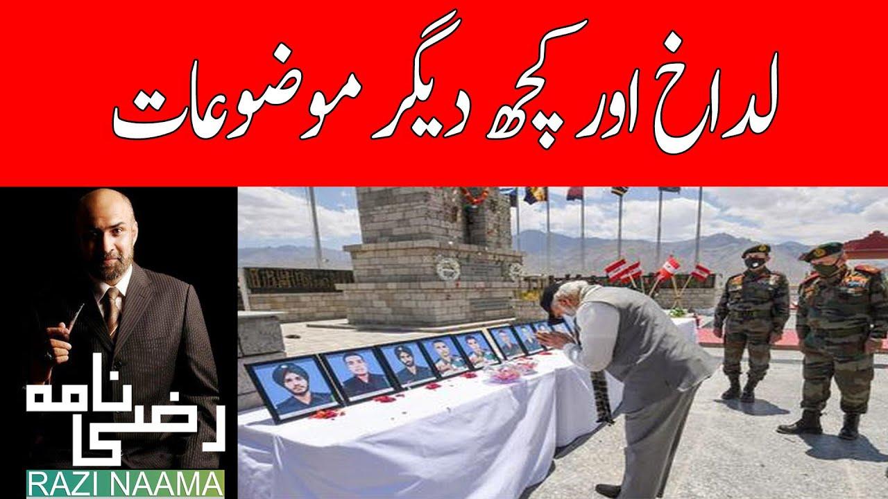 Update from Ladakh front   Razi Naama   Rizwan Razi