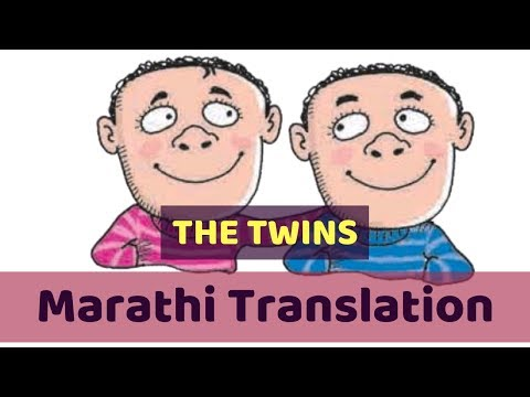 The Twins Poem | Marathi Translation | Std 10th English 2019 | Third Language | by Pravin Borade