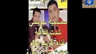 semsemia music  سمسمية سويسي و شدت القافله غناء غريب علام وعزف رمضان عطيه