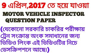 Motor Vehicle Inspector Previous Year Question Paper