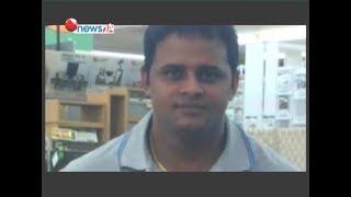 ठग गोविन्द तिवारीलाई जापानमा कसको संरक्षण ? - NEWS24 TV