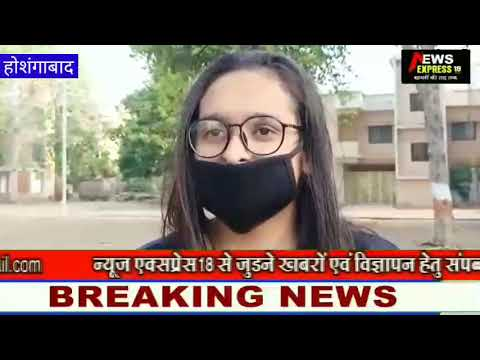 राजस्थान के कोटा से लाए गए होशंगाबाद क्षेत्र के 44 छात्रों को किया गया आइसोलेट
