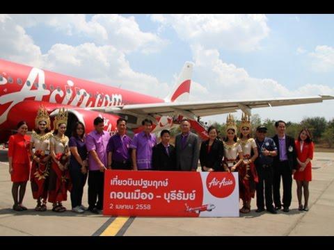 เปิดเที่ยวบินปฐมฤกษ์แอร์เอเชีย Air Asia ดอนเมือง-บุรีรัมย์ บินคุ้ม คุณภาพครบ
