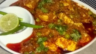 एकदम ढाबा styleमटर पनीर  बनाये घर पर #Matar #paneer# homemade #recipe #from# easy _cooking#