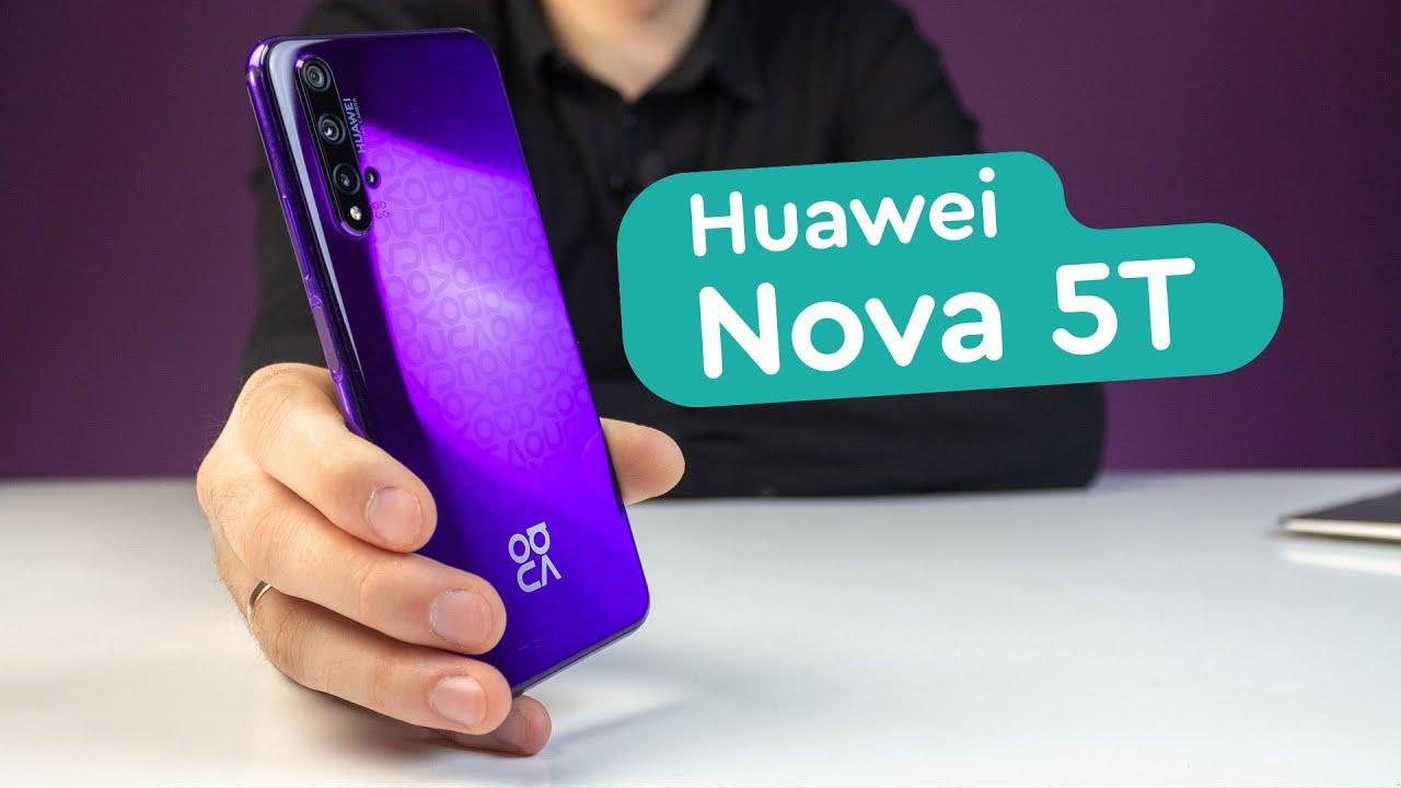 Тест huawei nova 5t кешбэк 2