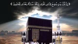 Surah Al-Qariah (By Sheikh Abdur Rahman As-Sudais - Imam of Haram Shareef - Makkah)