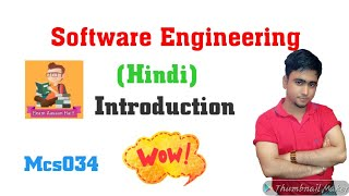 Introduction to Software Engineering in Hindi || Software Engineering Tutorials ||  MCS 034