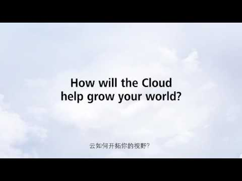 HWConnect 2016: Huawei Cloud Technology that Grows Your World