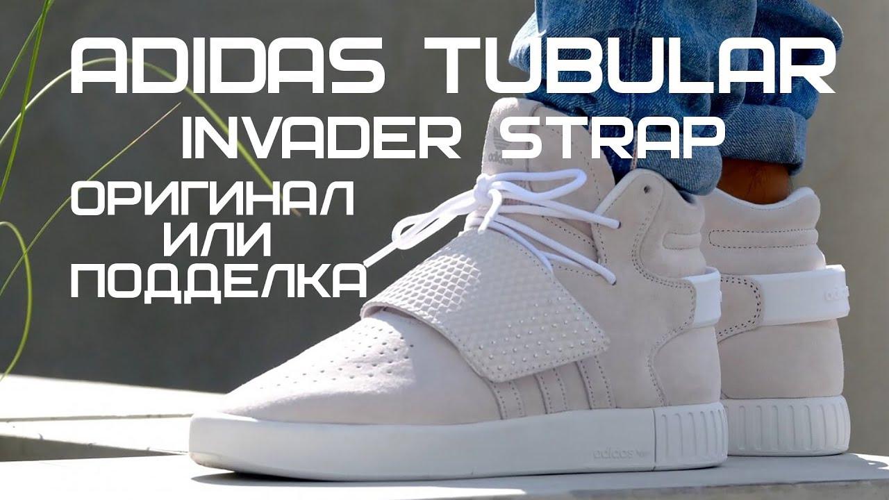 6eae732ddb0f Как отличить оригинал от пали на примере Adidas Tubular Invader Strap
