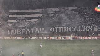 "KOREOGRAFIJA ""POVRATAK OTPISANIH""   Partizan - FC Augsburg, 10.12.2015."