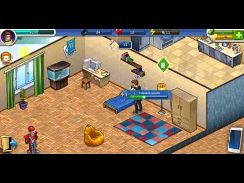 молодёжка игра №1 андроид версия интнрессная игра