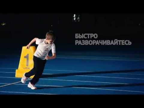 Челночный бег ГТО