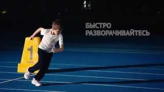 видео Челночный бег: техника выполнения