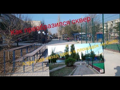 Реконструкция бульвара, Армянск, Северный Крым 2020. Ёлка.