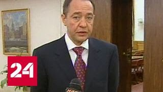 Смерть Лесина в вашингтонском отеле признали случайностью