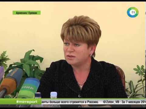 В «черный список» ФМС России попали 170 тыс  граждан Армении...02/14