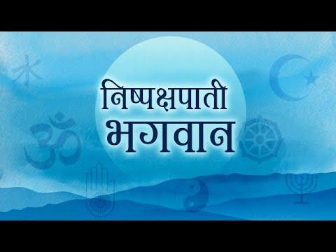 Secularism (in Hindi)
