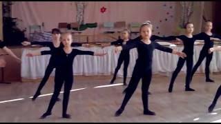 Танцы контрольный урок 2