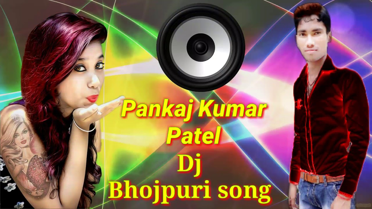 Bhojpuri picture 2020 hd dj download full