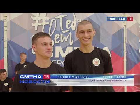 Соревнования по гиревому спорту на Всероссийской спартакиаде допризывной казачьей молодёжи