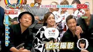 安室奈美恵 未公開映像が解禁された 安室奈美恵 動画 7