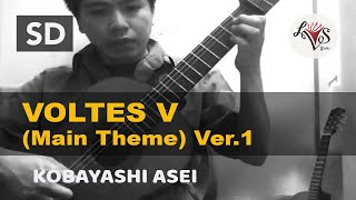 Voltes V - Main Theme (solo guitar)