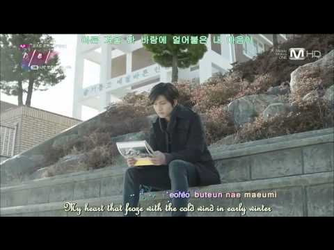 11월...그리고 (November With Love) - TVXQ (Yunho) (Karaoke)
