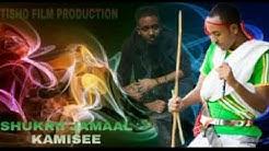 Shukrii jamaal - Free Music Download