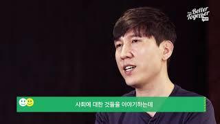 김서준 해시드 대표 강연