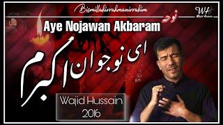 Ai nojawan akbaram as Wajid hussain 2014