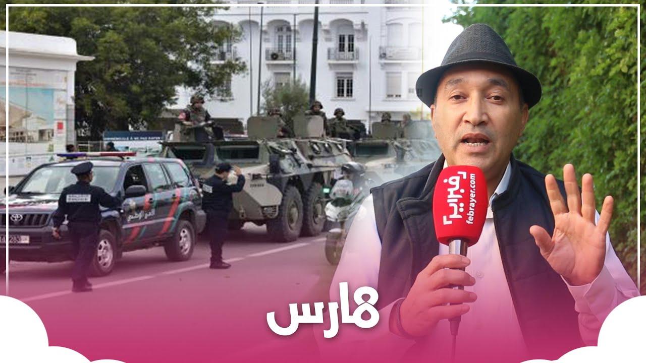 عمورة: فترة الحجر الصحي كشفت لي عيوبي والإعلاميون في الصفوف الأولى أمام الجائحة  - نشر قبل 3 ساعة