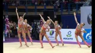 Grand Prix Moscow 2014 Final  part 1 groups 10 clubs